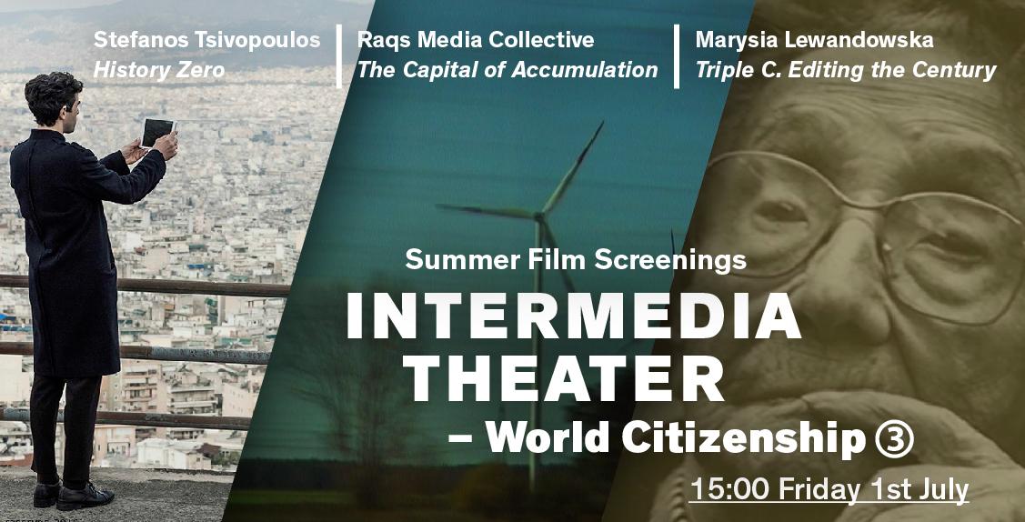 [Intermedia Theater] World Citizenship ③ Marysia Lewandowska, Stefanos Tsivopoulos, Raqs Media Collective 15:00 Friday 1st July